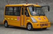 五菱牌GL6508XQ型小学生专用校车