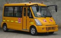 五菱牌GL6509XQ型小学生专用校车