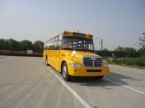 海格牌KLQ6116XQE4型中小学生专用校车