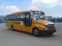 金龙牌XMQ6100ASD32型中小学生专用校车