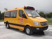 金龙牌XMQ6593KSD41型幼儿专用校车