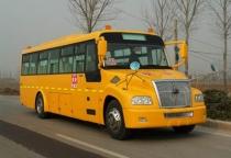 宇通牌ZK6102DX1型中小学生专用校车