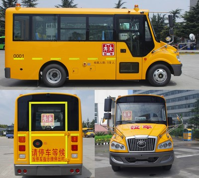 宇通牌ZK6579DX7型幼儿专用校车