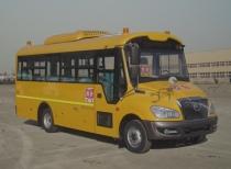 宇通牌ZK6729DX7型幼儿专用校车