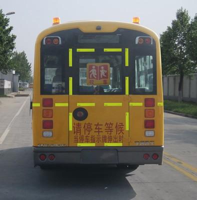 宇通牌ZK6789DX7型幼儿专用校车