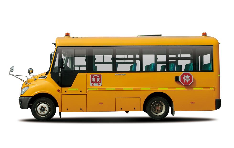 宇通牌ZK6669DX2型小学生专用校车
