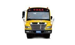 中通牌LCK6799D5X型小学生专用校车