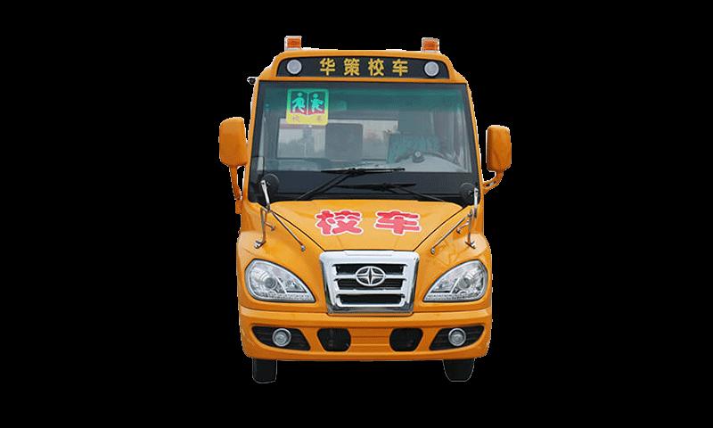 华新牌HM6700XFD5JN型幼儿专用校车