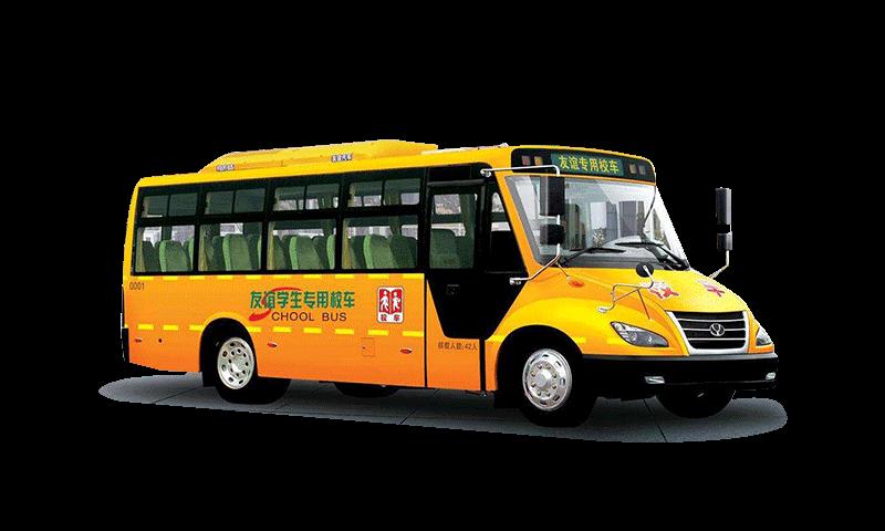 友谊牌ZGT6808DSX1型小学生专用校车