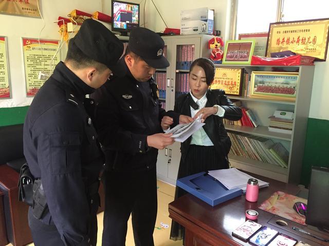 合阳县公安局路井派出所开展校车安全检查