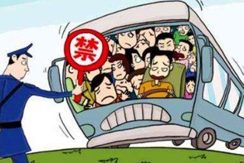 封闭货车当校车竟拉17名幼儿 涉案人员犯危险驾驶罪领刑罚