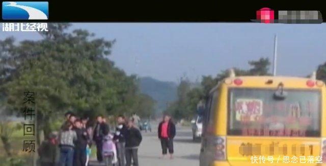 校车接送孩子却事故频发 无辜生命就此消逝 司机也不知所措