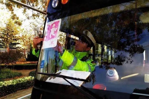 注意!校车和接送学生车辆专项整治开始了!