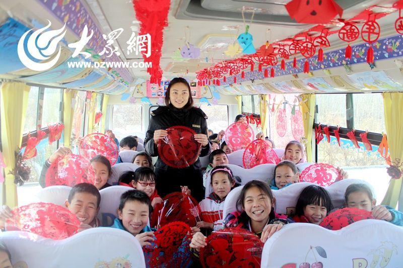 喜迎春节寒假 交运温馨校车开展多彩活动