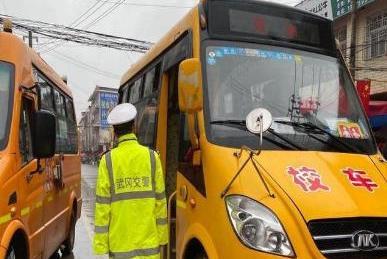 武冈市:多部门联动开展校车安全检查