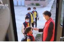 安徽天长各地陆续开学复课 98辆校车把好小学复课安全第一关