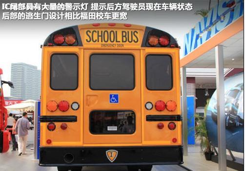 最好儿童节礼物-校车 中美选用车型对比