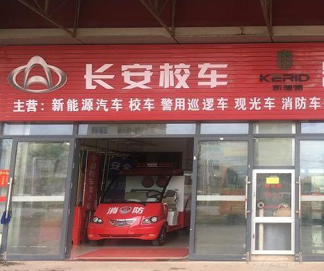 广西创源汽车销售有限公司