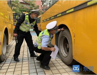 助力复课复学!全市交警部门开展校园交通安全大检查