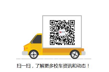 再创行业先河 宇通打造行业首个交通安全教育馆