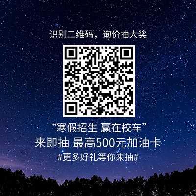 汴梁政法|开封祥符法院公开庭审一起幼儿园校车超载危险驾驶案