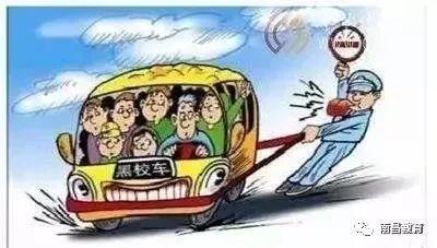 """校车安全不容有失,南昌市教育局再次敲响""""警钟""""!"""
