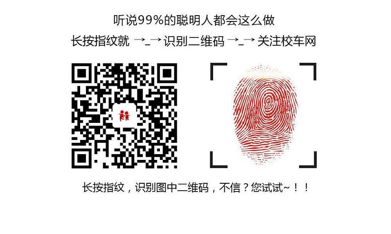唐山市丰南区教育局23辆校车采购公开招标公告